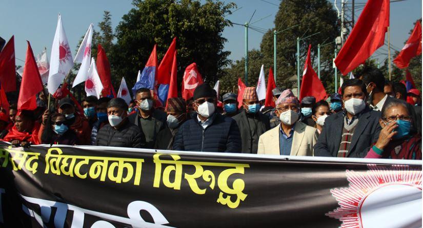 प्रतिनिधिसभा विघटनविरुद्ध दाहाल-नेपाल समूहको प्रदर्शन (तस्वीर सहित )